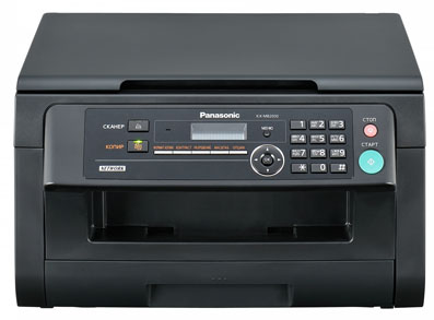 PANASONIC KX MB2000RUB
